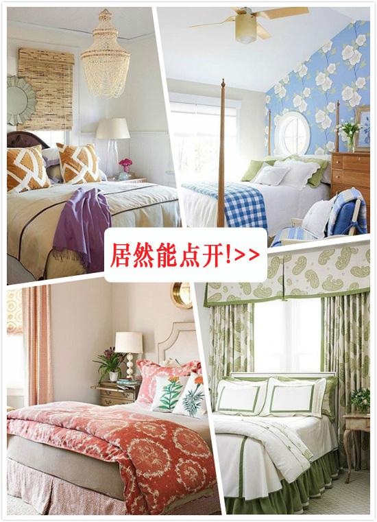 女生卧室装修案例之小清新装修风格